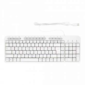 PK703 Multimedia USB Tastatur Deutsch/Arabisch weiß